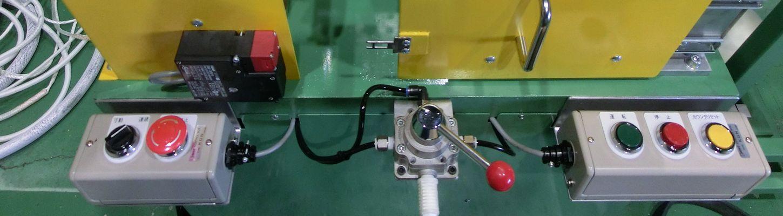 メンテナンス・修理
