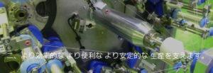 jp_pc_slide0002