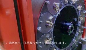 jp_sp_slide0003